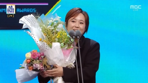 송은이가 최우수상의 영예를 안았다. /사진=MBC 연예대상 방송 캡처