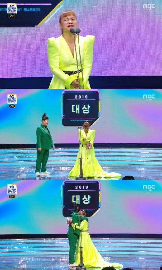 방송인 박나래가 대상을 수상했다. /사진=MBC 연예대상 캡처