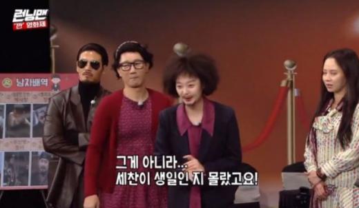 배우 전소민(오른쪽 두번째)이 지난 29일 방송된 SBS 예능프로그램 '런닝맨'에서 최근 불거진 SNS 의혹에 대해 해명하고 나섰다. /사진=SBS 제공
