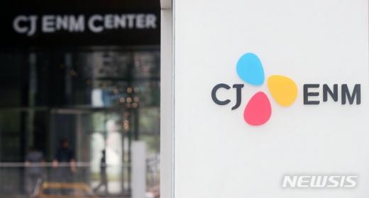 """CJ ENM """"프로듀스 조작 사죄, 피해 연습생 보상""""(속보)"""