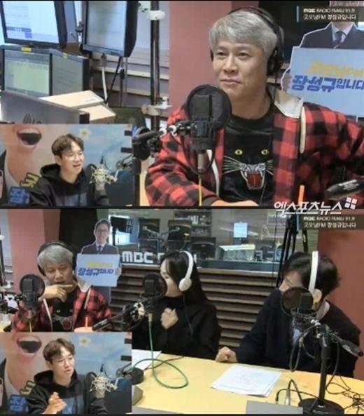 라디오 '굿모닝 FM 장성규입니다'에 출연한 박호산. /사진=MBC '굿모닝FM 장성규입니다' 방송화면 캡처