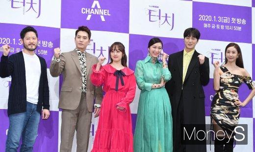 [머니S포토] 민연홍·주상욱·김보라·변정수·이태환·한다감 '터치 파이팅!'