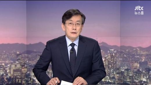 손석희 JTBC 대표가 폭행혐의로 약식기소 됐다. /사진=JTBC 뉴스룸 캡처