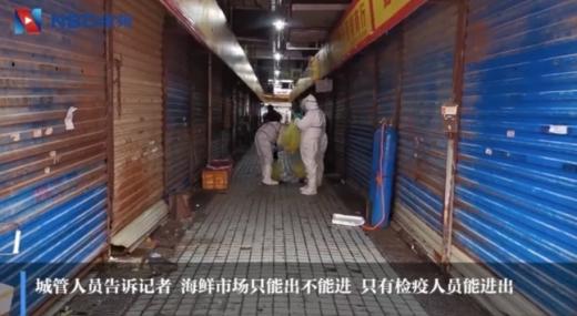 중국 후베이성 우한시에서 폐렴환자가 무더기 발생했다./사진=뉴스1