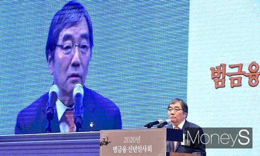 """[머니S포토] 윤석헌 """"금융 소비자 보호 철저히 해 나갈 것"""""""