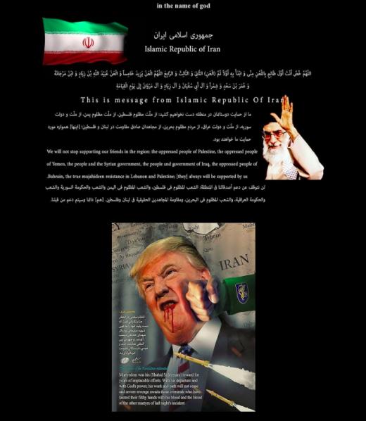 이란 해커, 美 정부사이트 디페이스 공격… 피 흘리는 트럼프 사진 게시