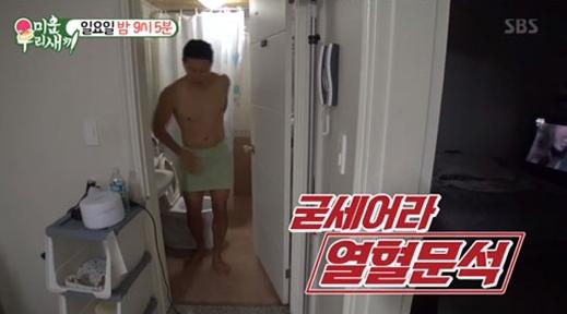 음문석. /사진=SBS 미운우리새끼 방송 캡처