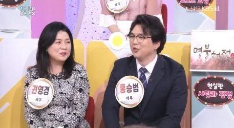 홍승범, 권영경 부부. /사진=KBS 1TV 아침마당 방송 캡처