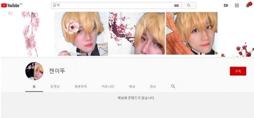 [단독] '아임뚜렛' 활동재개 임박?… '젠이뚜' 상표까지 출원