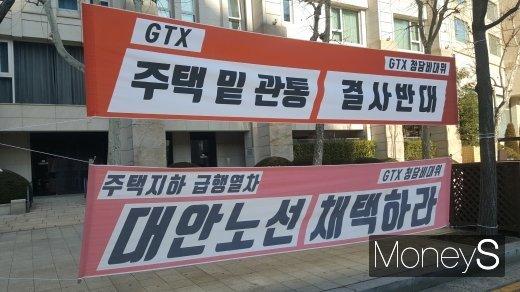 압구정·청담동 주민이 GTX-A 반대하는 이유