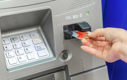[이기자의 친절한 금융] 설날, 신권 준비 어디서… '명절' 은행 사용법