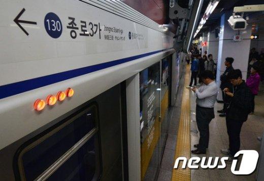 서울 지하철 1호선 대기만 3번?… 또 지연운행