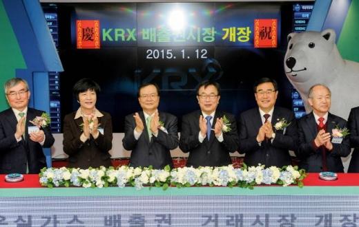 2015년1월12일 부산 남구 부산국제금융센터 내 한국거래소 본사에서 열린 온실가스 배출권 거래시장 개장식. /사진=뉴스1