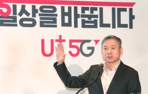 LGU+, 월 3만원대 알뜰폰 5G 요금제 내놓는다
