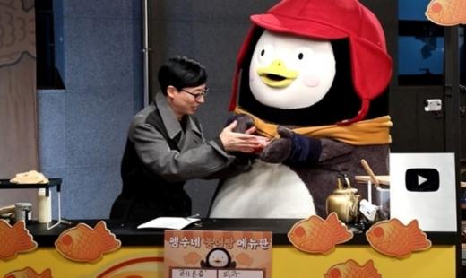 김태호PD와 유재석이 펭수의 집들이에 초대돼 이목이 집중된다. /사진=MBC 제공