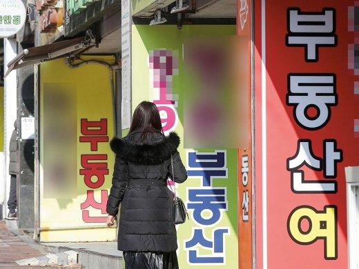 [누가 부동산을 움직이나] 서울 도심에 빌라 수십채 가진 A씨 직업은…