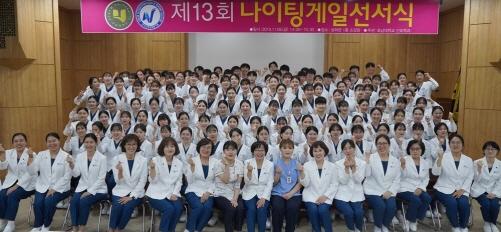 호남대 간호학과, 국가고시 4년 연속 전원 합격