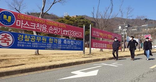 호남대, 입국 유학생 긴급수송·안정화 대책 마련