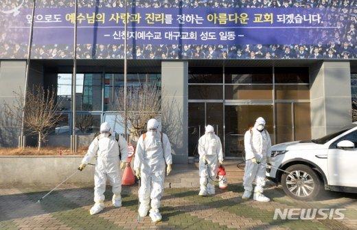 """광주 코로나19 확진자 발생… """"신천지대구교회 참석"""""""