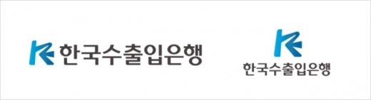 한국수출입은행(수은)에서 코로나19 확진자가 발생해 서울 영등포구 여의도 본점이 폐쇄됐다. /사진=한국수출입은행