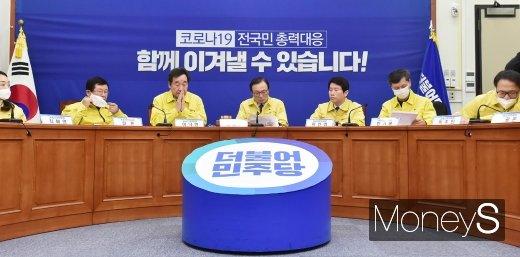 [머니S포토] 더불어민주당 제2차 선거대책위원회 회의