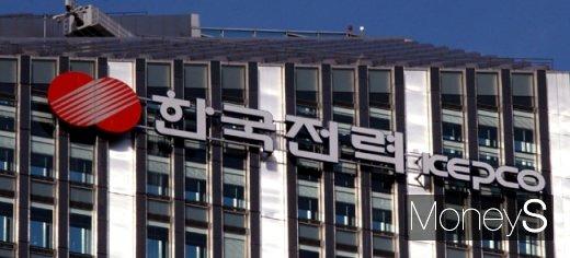 한국전력 /사진=머니S DB