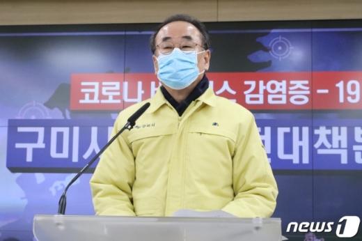 장세용 구미시장이 구미에서 두번째 발생한 코로나19 확진자의 동선을 지난 23일 공개하고 있다. /사진=뉴스1