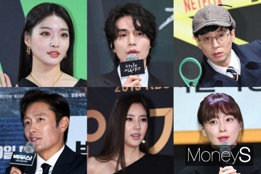 청하, 이동욱, 유재석, 이나영, 손담비, 이병헌. /사진=머니S DB