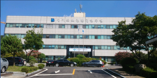 / 경기도보건환경연구원 전경.