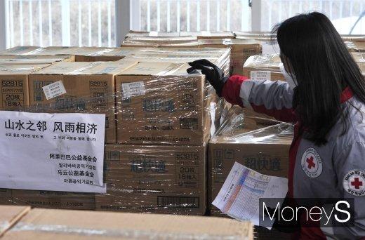[머니S포토] 중국 알리바바가 보낸 마스크 100만장