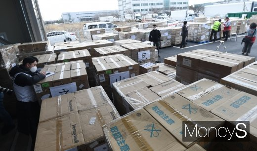 [머니S포토] 중국 알리바바 '마스크 100만장 기부'