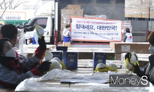 [머니S포토] 알리바바 '힘내세요, 대한민국!'