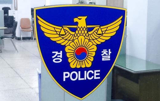서울 시내 어학원에서 흉기를 휘둘러 현장에서 체포된 30대 남성이 학원 직원들을 살해하려 했던 것으로 밝혀졌다. /사진=뉴스1
