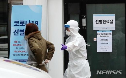 경북 경산에서 신종 코로나바이러스 감염증(코로나19) 확진 판정을 받은 40대 여성이 병원이나 생활치료소를 가지 않고 자가격리만으로 완치됐다. /사진=뉴시스