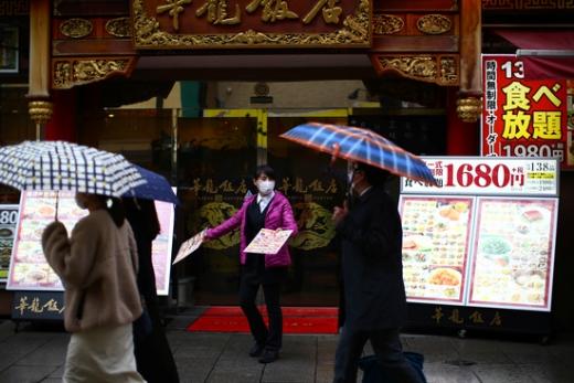 일본 신종 코로나바이러스 감염증(코로나19) 확진자가 1334명으로 증가했다. /사진=로이터