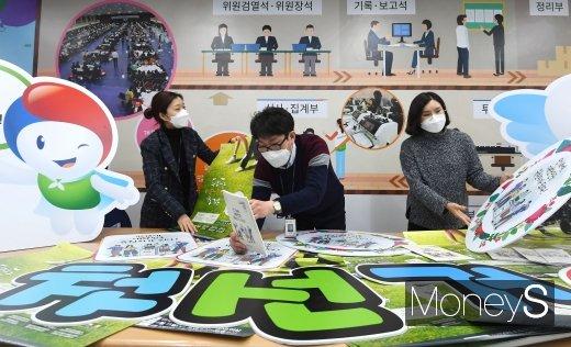 [머니S포토] 18세 유권자 홍보물 점검하는 선관위