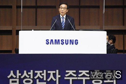 [머니S포토] 주총 발언하는 김기남 삼성전자 부회장