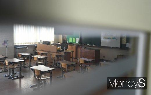 [머니S포토] 텅 빈 초등학교 교실