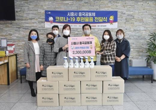 시흥시 중국공동체, 코로나19 방역물품 전달. / 사진제공=시흥시