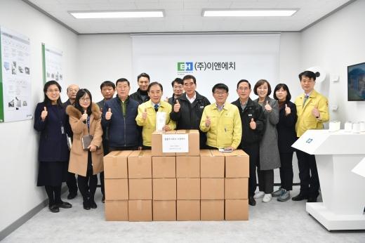 박윤국 시장 관내 중소기업 방문. / 사진제공=포천시