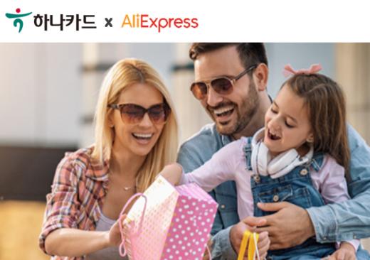 '언택트' 소비가 대세… 온라인 쇼핑·해외직구 이벤트 '풍성'