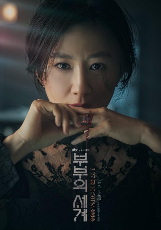 TBC 금토드라마 '부부의 세계' /사진=JTBC스튜디오 제공