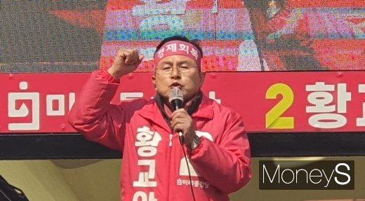 황교안 미래통합당 대표가 12일 오전 서울 광화문 청계광장에서 열린 공동 유세에서 친문세력 독재를 막아달라며 호소하고 있다. /사진=채성오 기자