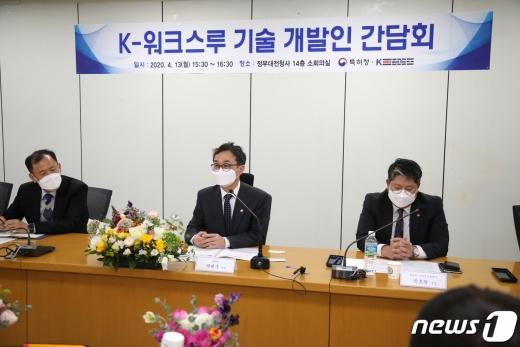 한국형 '워크스루 진료부스'(양압식 검사기)에 대한 정부차원의 체계적인 K브랜드화가 추진된다. /사진=뉴스1