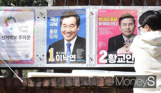 제21대 국회의원 선거가 15일 오전 6시부터 시작됐다. /사진=임한별 기자