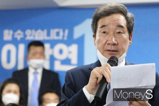[머니S포토] 이낙연, 서울 종로 당선 확실 소감
