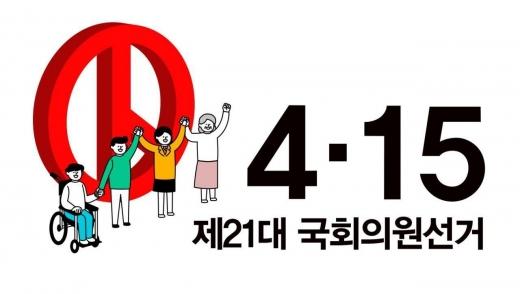 [개표현황] 충북 보은옥천영동괴산, 통합당 박덕흠 당선 확정