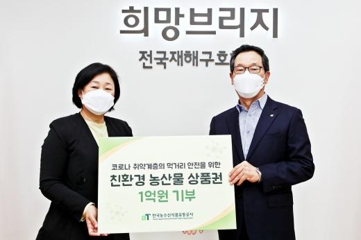 이병호 aT 사장(우측)과 김정희 재해구호협회 사무총장/사진=aT