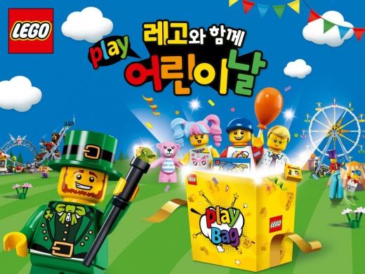 ©레고코리아(LEGO Korea)