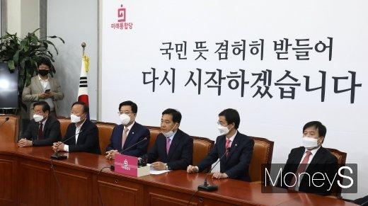 [머니S포토] 미래통합당 선대위 해단식